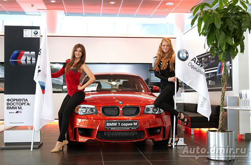 BMW M Grand Weekend в АВИЛОН