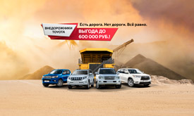 Автосалоны спецпредложения москва автосалоны volkswagen в москве на карте