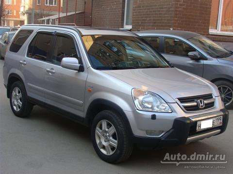 Honda cr v 2005 for Honda cr v incentives