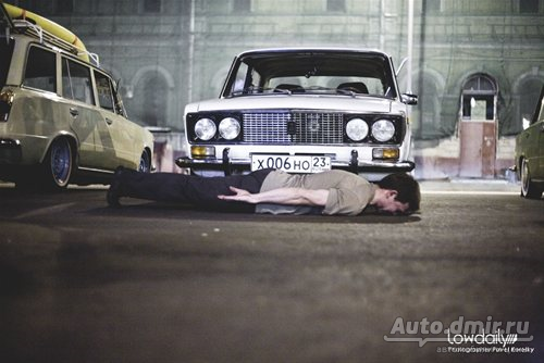 Low-движение lowdaily.