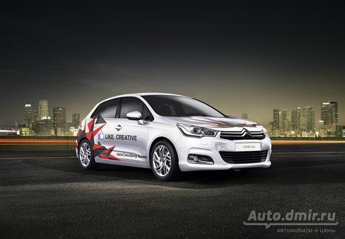 CITROEN C4 Like Creative.  Управляй ценой!
